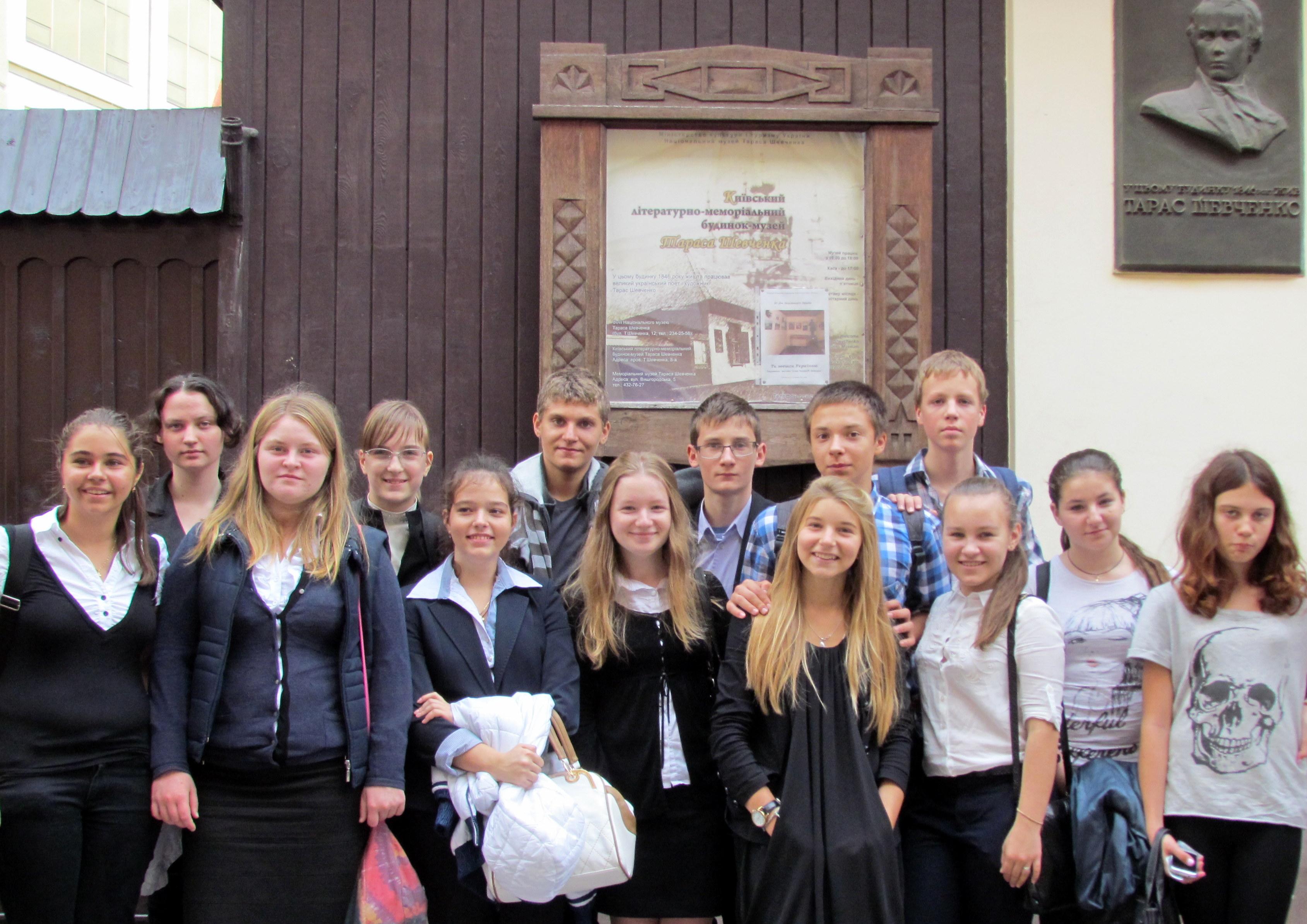 київський літературно-меморіальний музей максима рильського