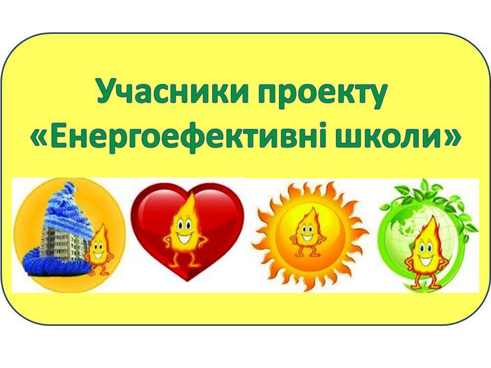 2016-2017 н.р.